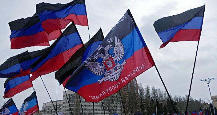DTR karogi