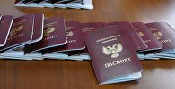 DTR pilsoņu pases