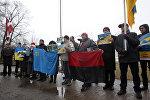 Latvijas Ukraiņu kongresa protesta akcija pret Krievijas agresiju Ukrainā un Krimas okupāciju.