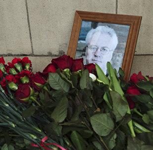 Ziedi pie Krievijas Ārlietu ministrijas ēkas Krievijas pastāvīgā pārstāvja ANO Vitālija Čurkina piemiņai