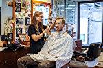 Kcock Out Barbershop