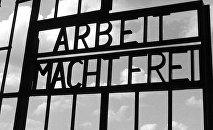 Vārti ar uzrakstu Darbs atbrīvo (Arbeit macht frei)