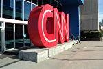 Лого CNN