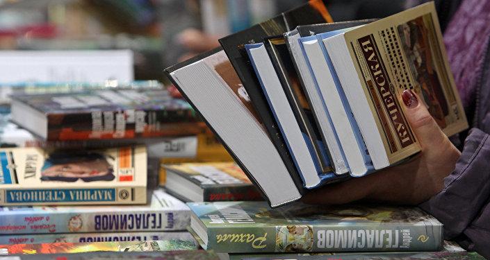 Новинки от российских писателей на Латвийской книжной выставке