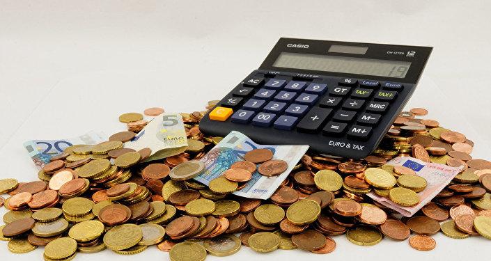 Finanšu aprēķini