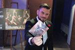 Интарс Бусулис на презентации нового альбома Nākamā pietura