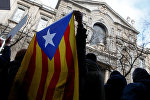 Каталонский флаг