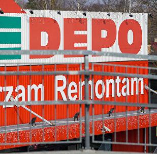 Celtniecības preču veikals Depo. Foto no arhīva