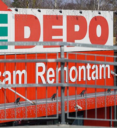 Магазин строительных товаров Depo
