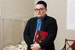Историк моды и коллекционер Александр Васильев