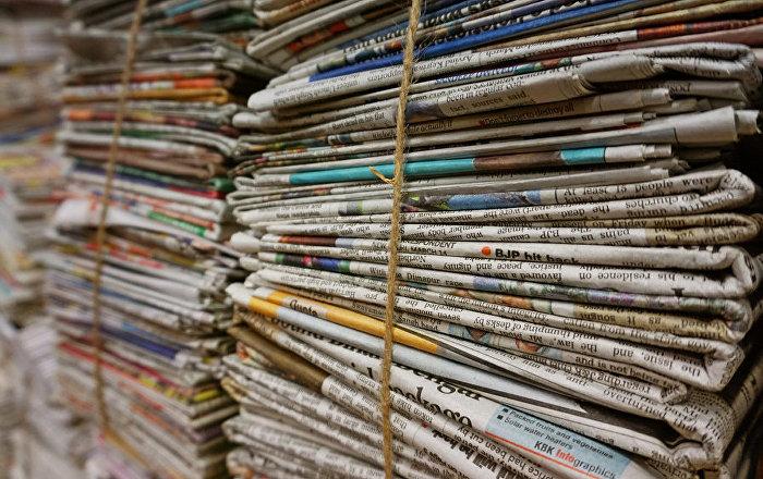 Avīzes