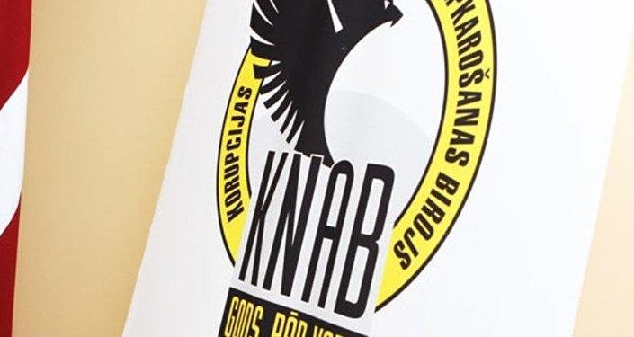 Логотип KNAB