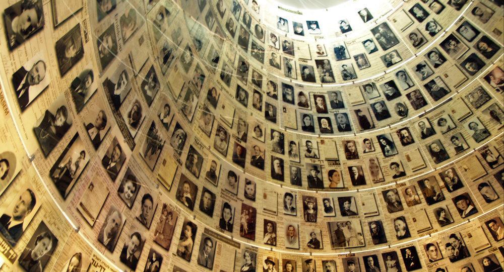 Яд ва-Шем Национальный мемориал Катастрофы и Героизма