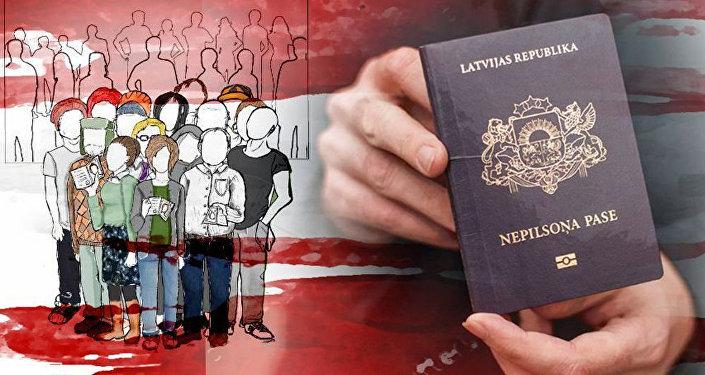 Latvijas nepilsoņi