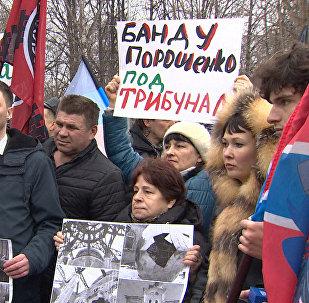 Maskavā notika mītiņš Donbasa iedzīvotāju atbalstam