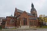 Домский собор в Риге, архивное фото