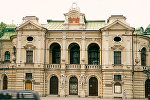 Латвийский национальный театр