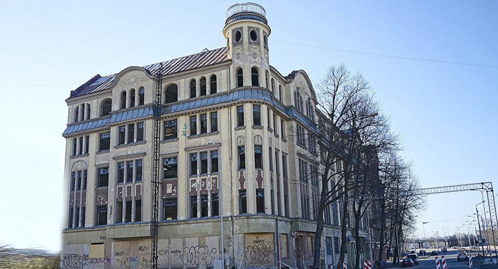 Здание в Риге