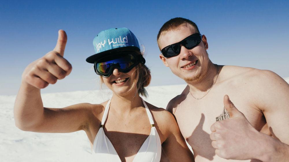 Sibīrijas baltās pludmales