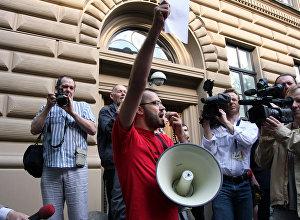 Protesta akcija pie Saeimas