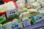 Молочные продукты на Центральном рынке