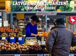 Овощной павильон на Центральном рынке