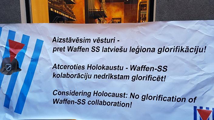 Плакат антифашиста