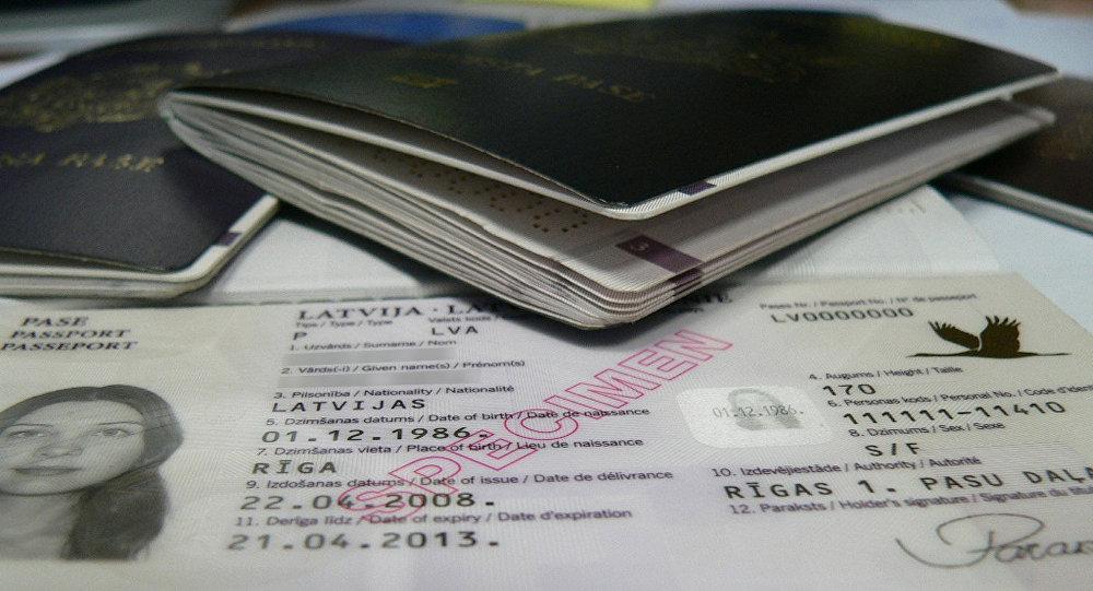Паспорт негражданина Латвийской республики. Архивное фото