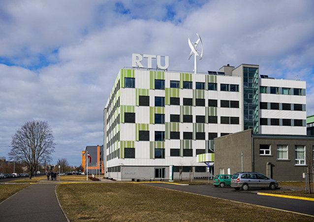 Кипсала, комплекс зданий Рижского технического университета