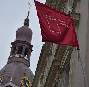 uzņēmuma Trasta Komercbanka karogs