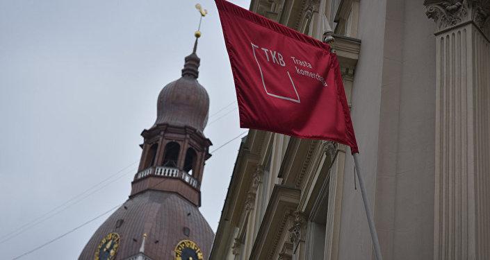 Флаг компании Trasta Komercbanka