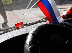 Krievijas karogs automobiļa salonā