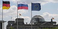 Vācijas, Krievijas un ES karogi