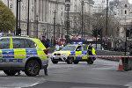Полиция на месте нападения в Лондоне