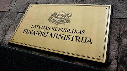 Latvijas Finanšu ministrija