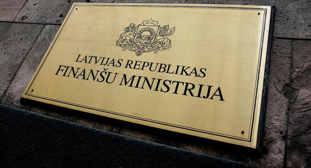 Министерство финансов Латвии