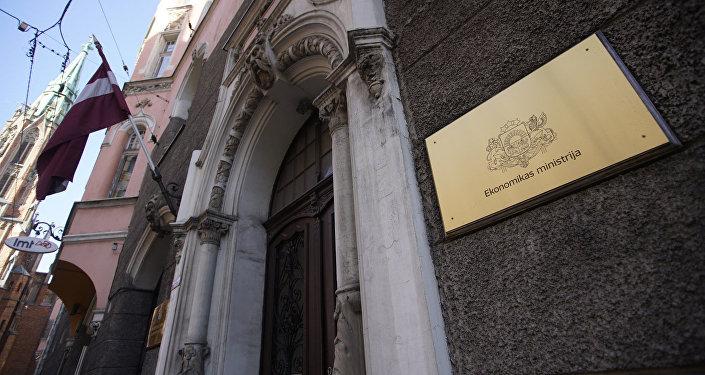 Здание Министерства экономики Латвии