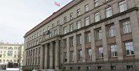Latvijas Republikas ministru kabinets. Foto no arhīva