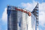 Солнечный камень - Офис Swedbanka