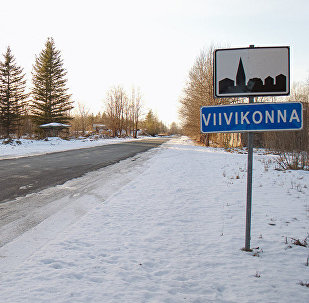 Въезд в поселок Вийвиконна