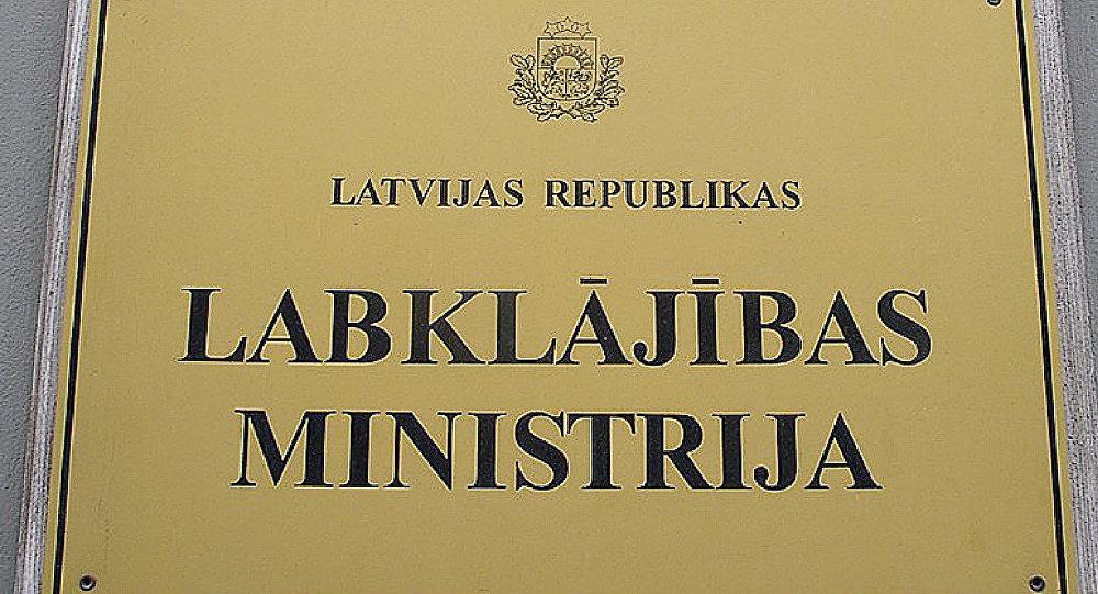 Labklājības ministrijas