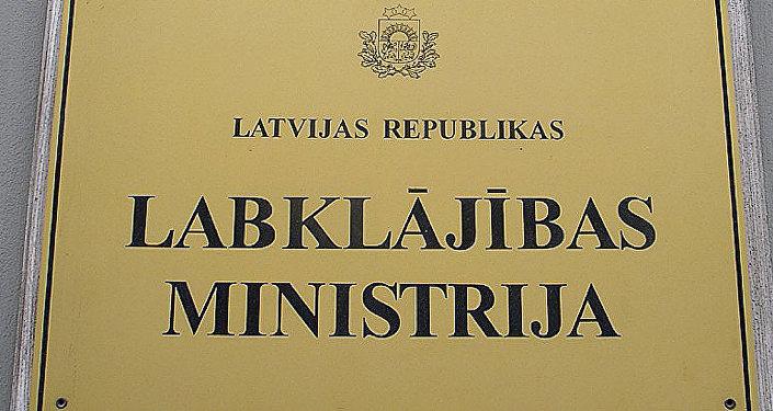 Табличка Министерства благосостояния Латвии