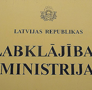 Plāksne pie Latvijas Labklājības ministrijas ēkas. Foto no arhīva