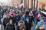 Шествие в Минске во время Дня воли