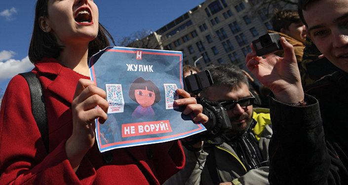Nesankcionēta akcija Maskavā