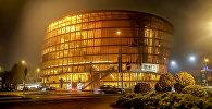Концертный зал в Лиепае Большой янтарь