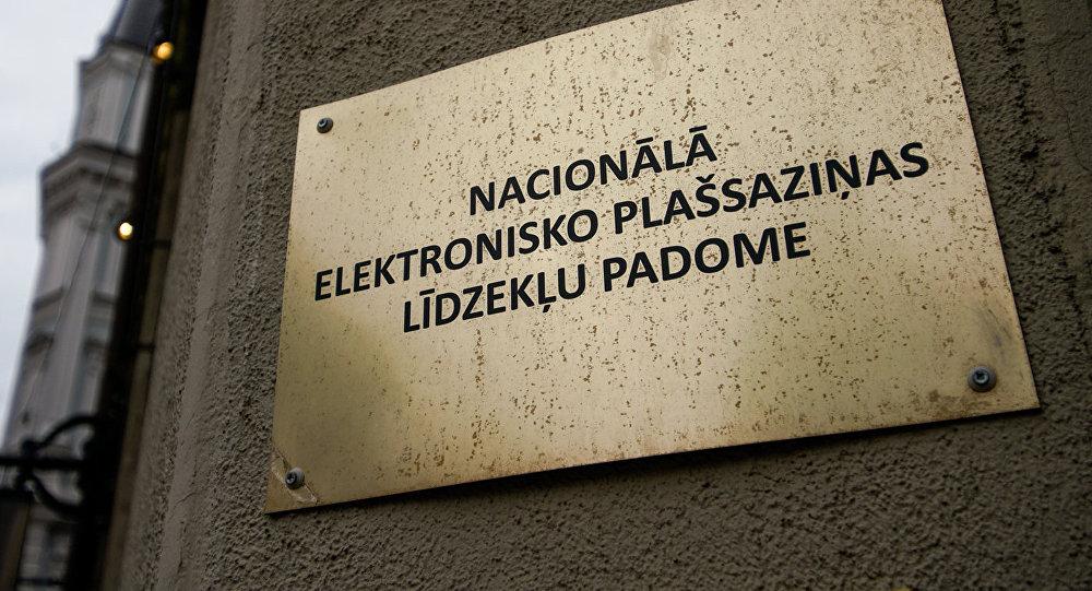 Национальный совет по электронным СМИ