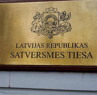 Latvijas Satversmes tiesa