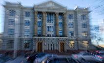 Здание Министерства иностранных дел Латвийской республики
