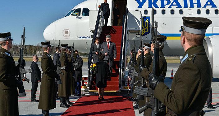 Официальный визит президента Украины Петра Порошенко в Латвийскую Республику